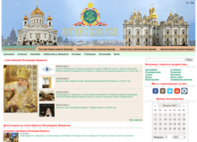 Patriarh.org.ua thumbnail