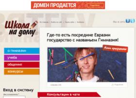 Patrikstar.ru thumbnail