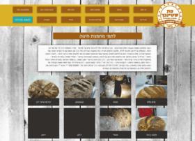 Patt-bakery.co.il thumbnail