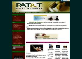 Pattanakit.net thumbnail