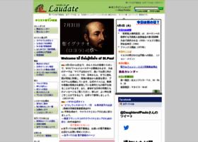 Pauline.or.jp thumbnail