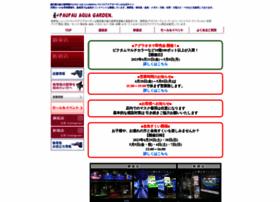 Paupau.co.jp thumbnail