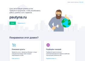 Pautyna.ru thumbnail