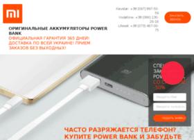 Pawerbank.in.ua thumbnail
