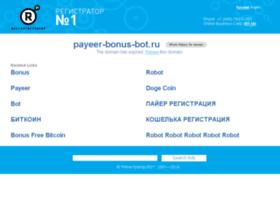 Payeer-bonus-bot.ru thumbnail
