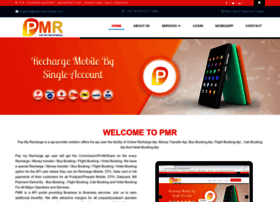 Paymyrecharge.in thumbnail