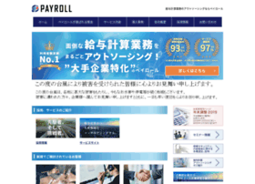 Payroll.co.jp thumbnail