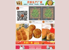 Pb3d6.cn thumbnail