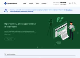 Pbprog.ru thumbnail