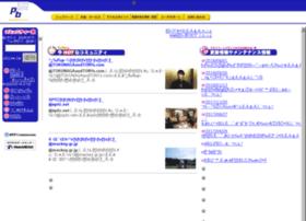 Pbrand.ne.jp thumbnail