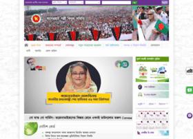 Pbs.bagerhat.gov.bd thumbnail