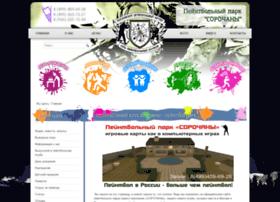 Pbsorochany.ru thumbnail