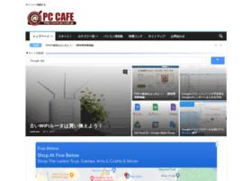 Pc-cafe.jp thumbnail