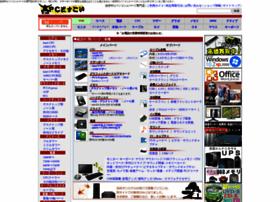 Pc-doskoi.jp thumbnail