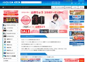 Pc-koubou.jp thumbnail