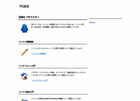 Pc-master.jp thumbnail