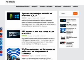 Pc4me.ru thumbnail