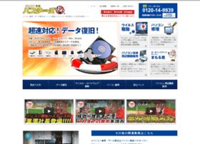 Pc99.co.jp thumbnail