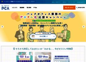 Pca.jp thumbnail