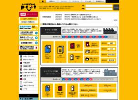Pcot.jp thumbnail