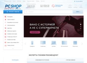 Pcshop.com.ua thumbnail