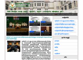 Pd.mef.gov.kh thumbnail