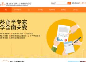 Pda.com.cn thumbnail