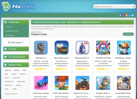 Pdamod.ru thumbnail