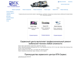 Pdaservice.kiev.ua thumbnail