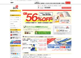 Pdf-pitin.jp thumbnail
