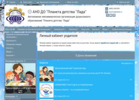 Pdlada.ru thumbnail