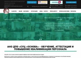 Pdo-osnova.ru thumbnail