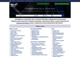 Pdo.ru thumbnail