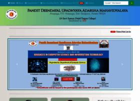 Pduamamjonga.ac.in thumbnail
