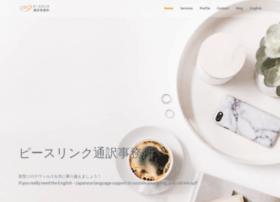 Peacelink.jp thumbnail