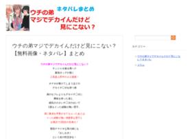 Peaman.jp thumbnail