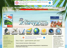 Pearl-orel.ru thumbnail