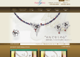 Pearlclinic.jp thumbnail