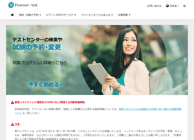 Pearsonvue.co.jp thumbnail