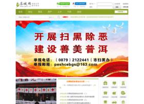 Pecc.cn thumbnail