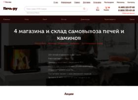 Pech.ru thumbnail