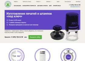 Pechatimsk.ru thumbnail
