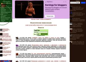 Pedagogic.ru thumbnail