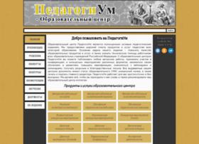 Pedagogium.ru thumbnail