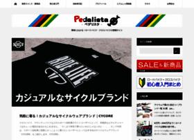 Pedalista.net thumbnail