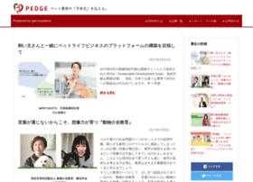 Pedge.jp thumbnail