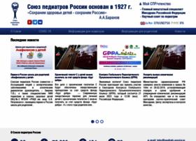 Pediatr-russia.ru thumbnail