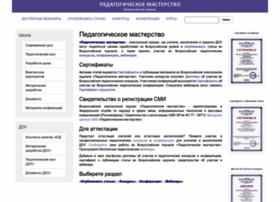 Pedm.ru thumbnail