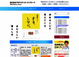Peg.co.jp thumbnail