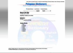 Pelagiandictionary.com thumbnail